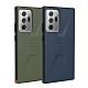 UAG Galaxy Note 20 Ultra 耐衝擊簡約保護殼 product thumbnail 1