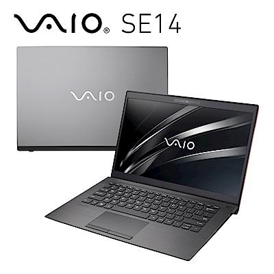 VAIO SE14 14吋窄邊框筆電 i5-8265U/8G/256G/Home/鐵灰