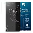 o-one大螢膜 Sony XZ1 Compact 滿版全膠保護貼