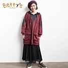 betty's貝蒂思 腰帶珠飾純色雪紡寬褲(黑色)