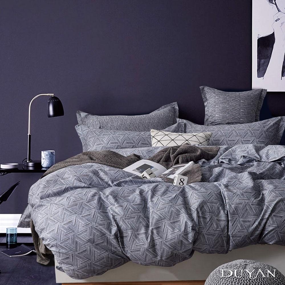 DUYAN竹漾-100%精梳純棉-雙人加大床包三件組-蘇萊曼廣場 台灣製