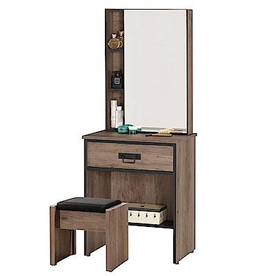 Boden-奧格斯2尺化妝桌/鏡台(贈化妝椅)-60x40x155cm