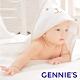 Gennies奇妮-原棉寶寶雙面包巾-白(BE60) product thumbnail 1