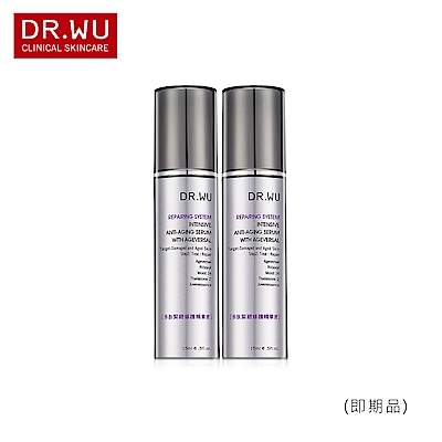(即期品買1送1)DR.WU多肽緊緻修護精華液15ML(20191030)