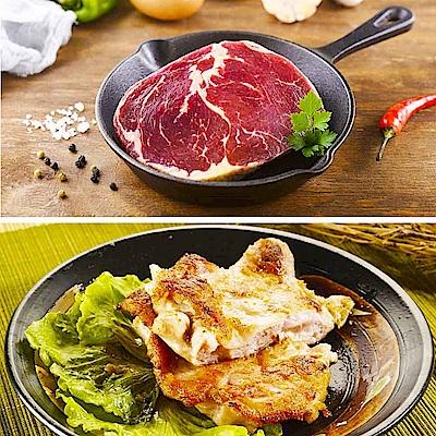 大成-嫩煎雞腿排&美福-紐西蘭草飼沙朗牛排任選10包組