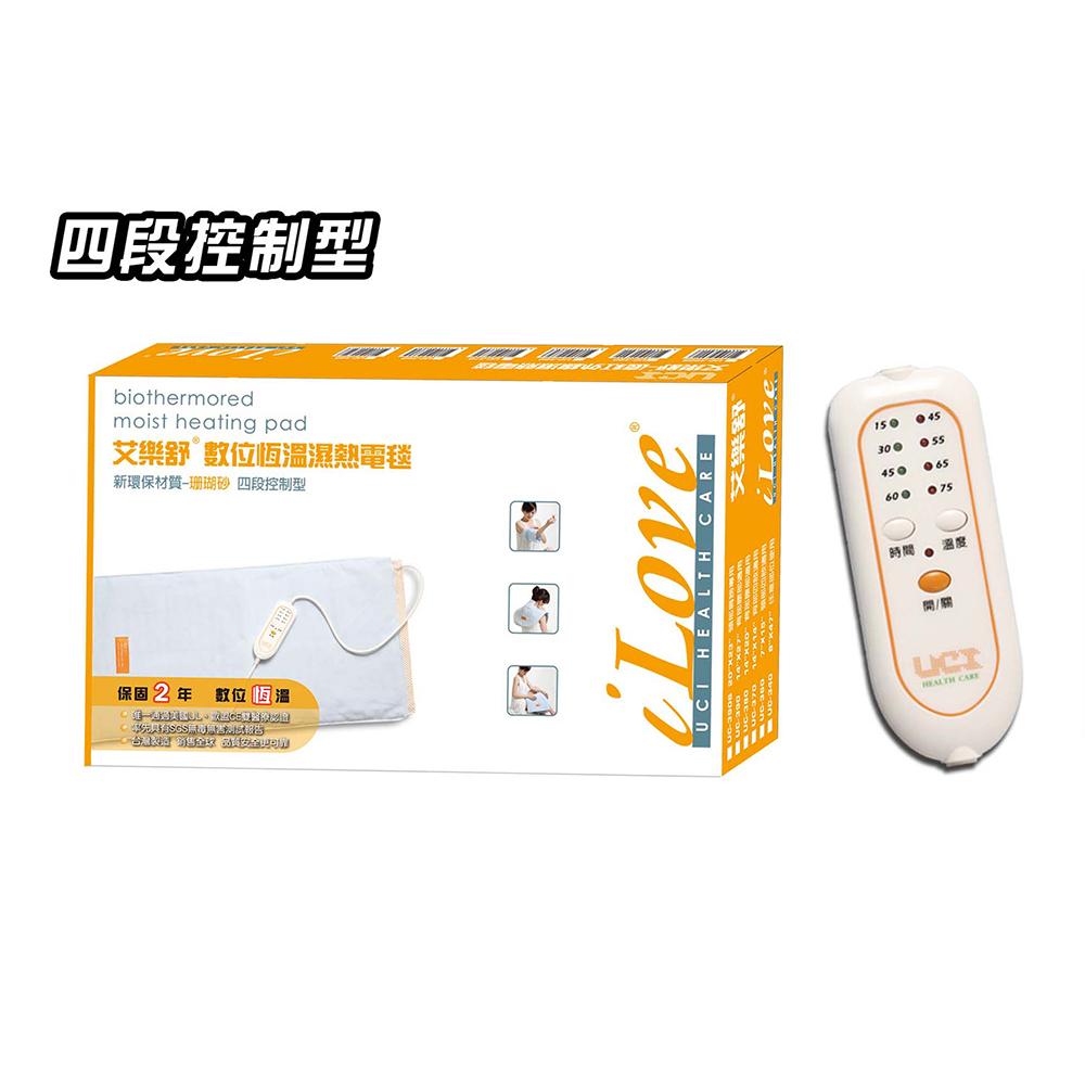 艾樂舒 數位恆溫濕熱電毯(未滅菌) UC-390 14x27 (大尺寸/腰、背適用)