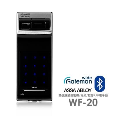 GATEMAN WF-20藍芽/密碼/指紋智能電子門鎖(附基本安裝)
