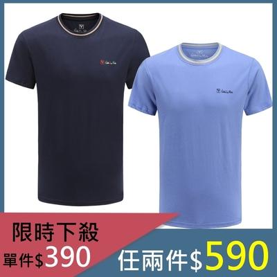 【時時樂】Valentino Rudy范倫鐵諾.路迪 新品T恤衫限時優惠!單件$390 任兩件590元!