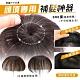 【補髮神器】 超仿真一片式自然豐盈頭頂頭髮片 product thumbnail 2