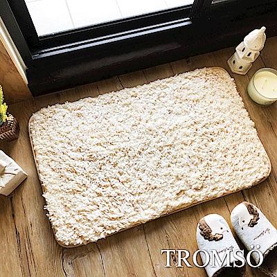 TROMSO 北歐風尚小羊絨吸水地墊-綿羊白