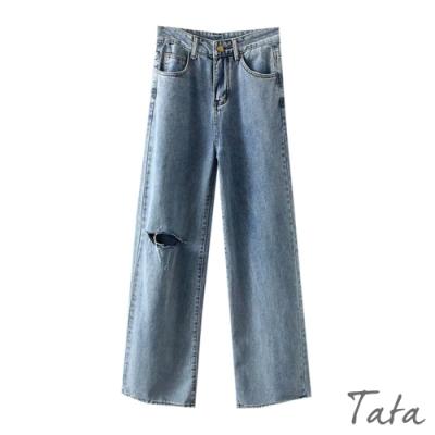 單邊割破直筒牛仔寬褲 TATA-(S-L)
