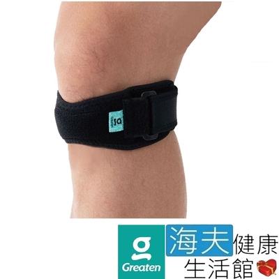 海夫健康生活館 Greaten 極騰護具 基礎防護系列 髕骨加壓帶 扣環型_0010KN