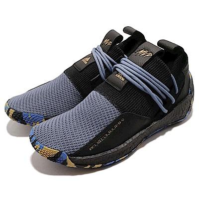 adidas 休閒鞋 Harden LS 2 男鞋