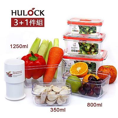 【韓國HULOCK】好神抽真空長效保鮮盒3+1件組(附真空棒)紅