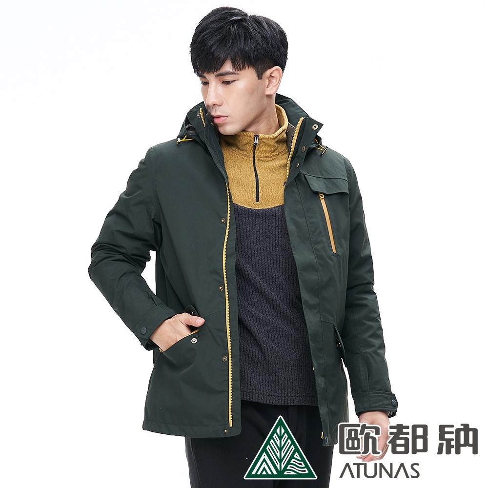 【ATUNAS 歐都納】男GORE-TEX+科技纖維兩件式外套A-G1826M軍綠