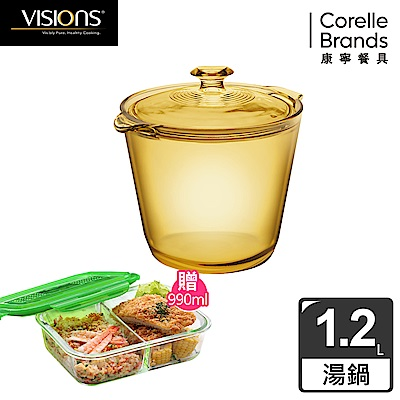 康寧 Visions Flair 1.2L晶華鍋
