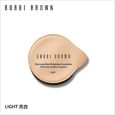 【官方直營】Bobbi Brown 芭比波朗 自然輕透膠囊氣墊粉底無瑕版 粉蕊