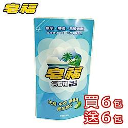 皂福 無香精洗潔精補充包800g x12包