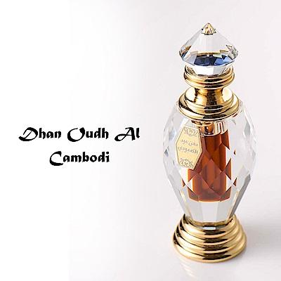 Rasasi Dhan Oudh Al Cambodi柬埔寨人 琥珀&麝香 香水精油3ml