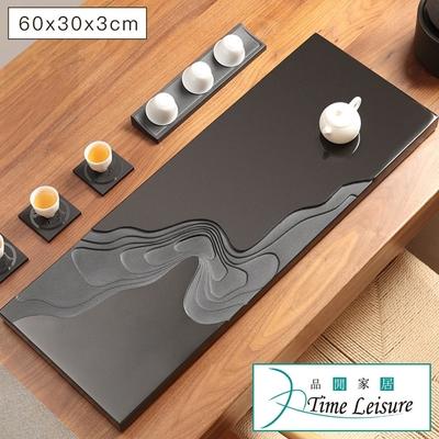 Time Leisure 天然烏金石茶盤 山水稜線茶盤 60X30CM