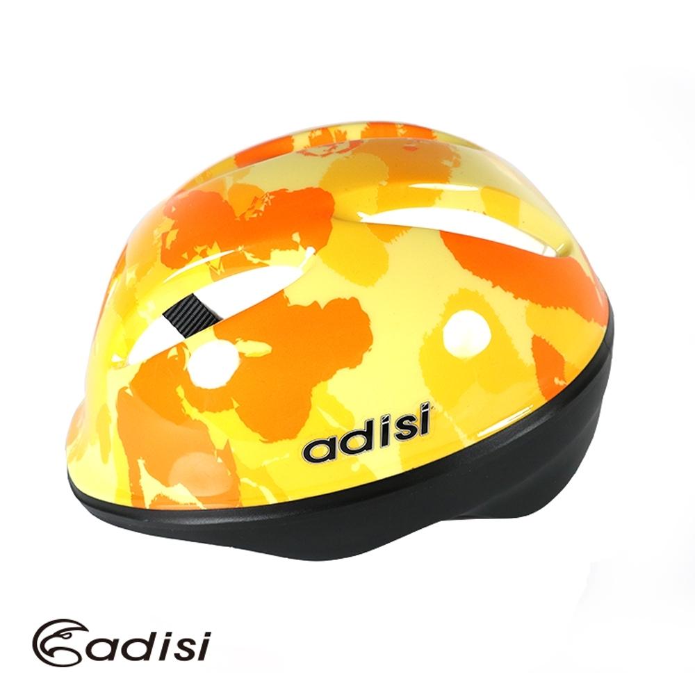 【ADISI】 兒童自行車帽 CS-2700 橘黃迷彩
