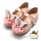 天使童鞋-可愛粉玉免公主鞋(中-大童)J941-粉