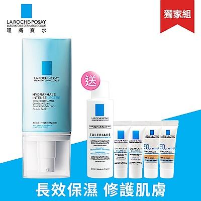 理膚寶水 全日長效玻尿酸修護保濕乳 清爽型50ml 舒緩修復獨家組 長效保濕