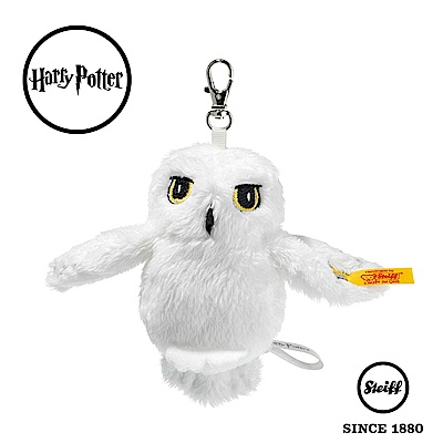 STEIFF德國金耳釦泰迪熊 Hedwig Owl 哈利波特 嘿美(經典吊飾)
