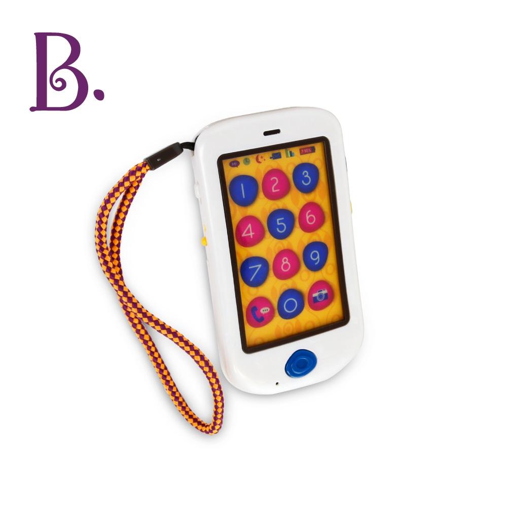 美國【B.Toys】嗨Phone(珍珠白)