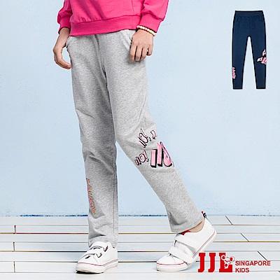 JJLKIDS 英字鬆緊直筒運動休閒棉長褲(2色)