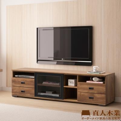 直人木業-OAK橡木182CM電視櫃