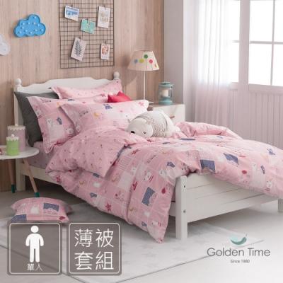 GOLDEN-TIME-晚安熊熊-200織紗精梳棉薄被套床包組(粉-單人)
