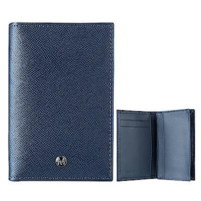 MONDAINE 瑞士國鐵牛皮十字紋豪華型名片夾-藍