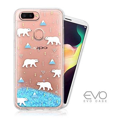 EVO CASE OPPO R15 藍色亮片流沙手機軟殼 - 北極熊