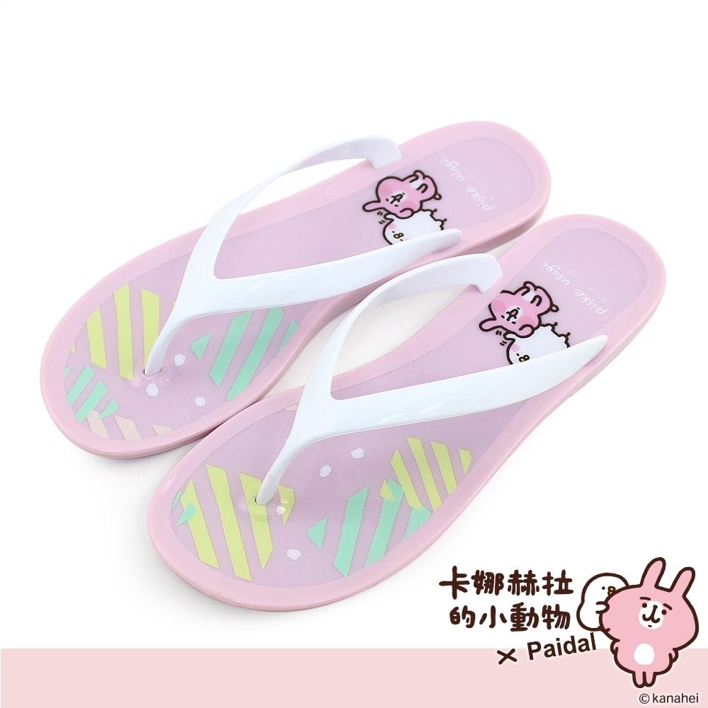 Paidal x 卡娜赫拉的小動物 暖心友誼果香香鞋防水夾腳拖鞋-丁香紫