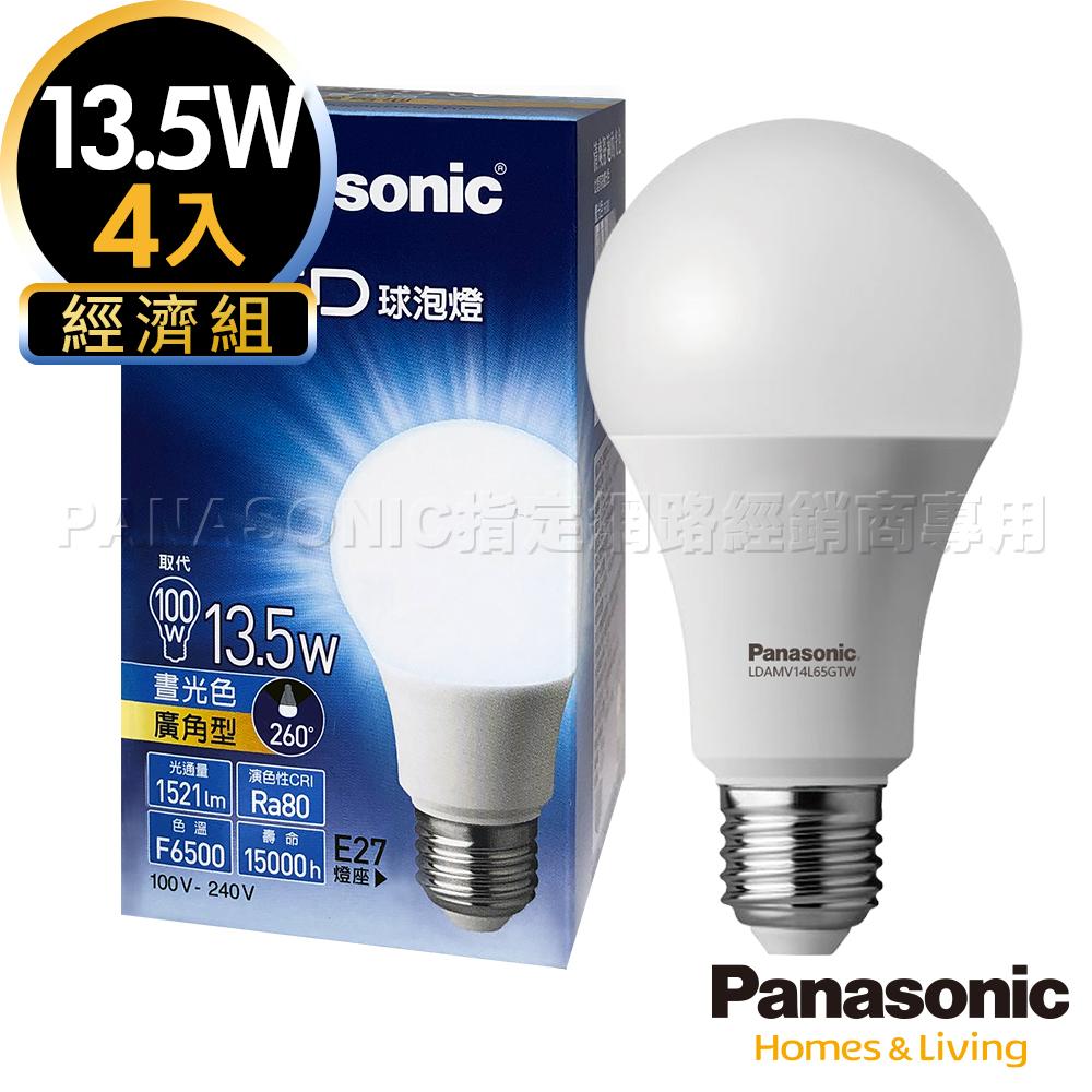 Panasonic國際牌 4入組 13.5W LED燈泡 超廣角 全電壓-白光