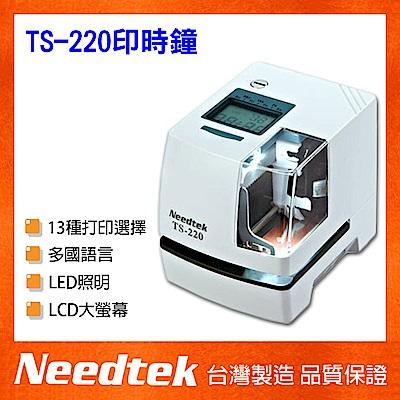 Needtek 優利達 TS-220 多功能印時鐘