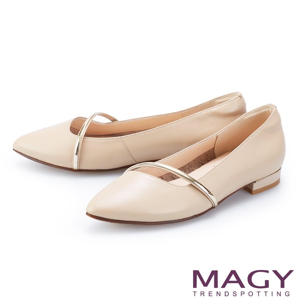 MAGY 金屬飾條裝飾真皮尖頭 女 平底鞋 杏色