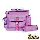 美國Bixbee - 經典系列薰衣草紫大童輕量舒壓背書包筆袋超值組