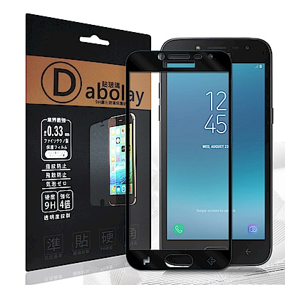 全膠貼合 Samsung Galaxy J4 滿版疏水疏油9H鋼化頂級玻璃膜(黑)