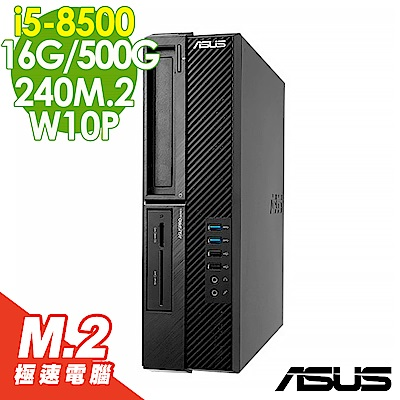 ASUS M640SA i5-8500/16G/500G+240M.2/W10P