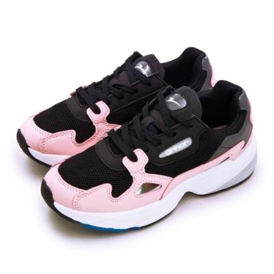 ARNOR 輕量時尚復古慢跑鞋 精彩潮流老爹鞋系列 黑粉白 92003