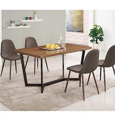 MUNA 依丹4.6尺餐桌(1桌4椅)妮莉棕色布餐椅 140X85X75cm