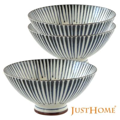 Just Home日本製點十草陶瓷毛料飯碗3件組