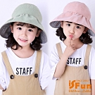 iSFun 荷葉格紋 雙面兒童鏤空遮陽帽 2色可選