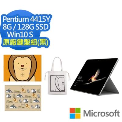 戽斗星球限量聯名款 Microsoft 微軟 Surface Go (4415Y/8G/128G)
