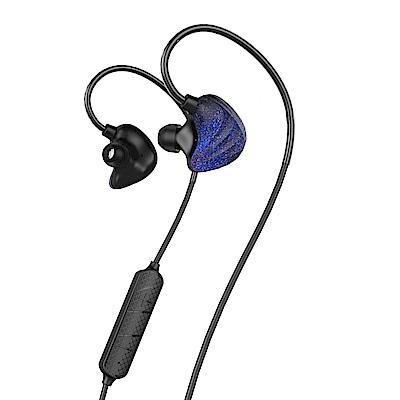 UiiSii BT-CM5 雙動圈石墨烯振膜入耳式藍牙線控耳機
