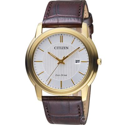 CITIZEN 城市時尚光動能腕錶(AW1212-10A)42mm