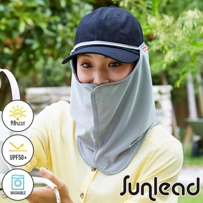 Sunlead 涼感透氣吸水速乾CoolPass防曬護頸/面罩 (銀灰色)