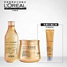 L'OREAL 萊雅專業 保濕潤澤全方位呵護組(洗髮精300ml+髮膜250ml)